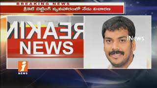 Nellore SP To Questions Kotamreddy Sridhar Reddy and Anil Kumar On Cricket Beetling | iNews