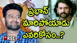 Finally Bahubali 2 Prabhas With New Looks - Prabhas Changed His Looks After 4 Years - Rectv India
