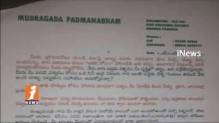 Mudragada Padmanabham Writes Open Letter To CM Chandrababu Naidu   iNews