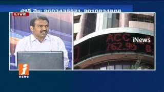 Stock Market | Sensex 130 Points And Nifty 33 Points Downs | Money Money (21-03-2017) | iNews