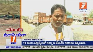 Minister KTR Fails To Stop Sand Mafia In Adilabad | Telangana | iNews
