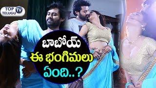 Romantic Scene Making Video Naa Love Story Movie Song Making Part 2 Top Telugu