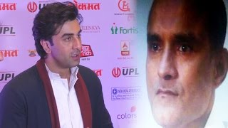 Ranbir Kapoor Reacts To Kulbhushan Jadhav's Death Sentence By Pakistan's Army | India - Pakistan