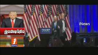 Grand Arrangements In Trump Coronation Event | USA | iNews