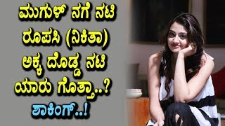 Nikitha Narayan sister top Kannada actress | Kannada News | Top Kannada TV