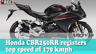 Honda CBR250RR registers top speed of 179 kmph || Latest automobile news updates