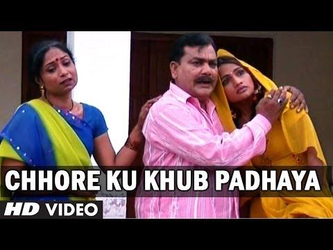 Chhore Ku Khub Padhaya Full Video Song - Tau Chala England - Kamal Azad
