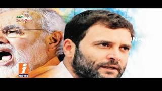 Congress Vice President Rahul Gandhi Speedup On Upcoming Elections In India | Idinijam | iNews