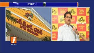 Revanth Reddy To Attend For TTD Politburo Meeting at NTR Trust Bhavan | BN Reddy | iNews