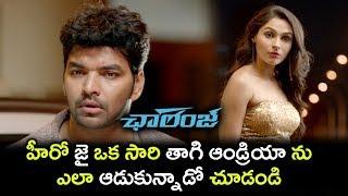 Drunken Jai Plays With Andrea Jeremiah - 2017 Telugu Movie Scenes - Challenge Latest Movie Scenes