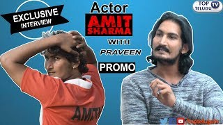 Arjun Reddy Actor Amit Sharma Exclusive Interview - Promo | Amit Sharma Interview | Top Telugu Tv