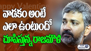 Rajamouli's Valentine's Day Contest | Baahubali 2 the Conclusion | Prabhas | Anushka | Top Telugu TV