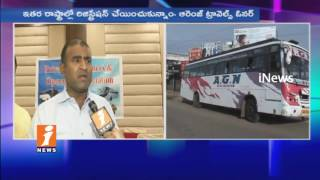 We Running Buses Under Govt Rules   AP Private Travels Association Leaders   iNews