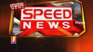 AP And Telangana Speed News (04-02-2017)   iNews