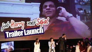 Jab Harry Met Sejal Trailer Launch | FULL PRESS Conference | Shahrukh Khan, Anushka Sharma, Imtiaz