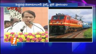 Railway minister suresh prabhu Speech| Launch Peddapalli Nizamabad Railway Service | iNews