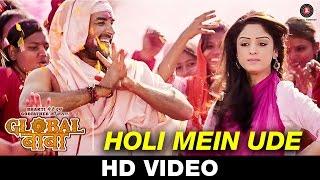 Holi Mein Ude - Global Baba   Sona Mohapatra & Kheshari Lala Yadav   Abhimanyu Singh & Sandeepa Dhar