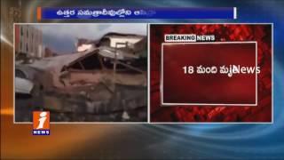 Magnitude 6.5 Earthquake In Indonesia | Banda Aceh | iNews