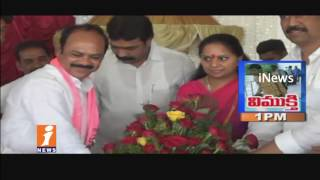 Congress MLA Jeevan Reddy Not Ready To Join TRS Party | Telangana | iNews