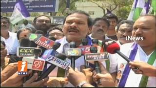 YSRCP Leaders Protest Against Filling Illegal Cases On YS Jagan | Rajahmundry | iNews