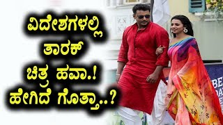 Darshan Tarak record in all over world | Darshan | Top Kannada TV