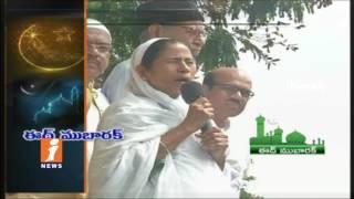 Muslims Celebrating Ramadan Celebrations in Gran way in Telugu States| iNews