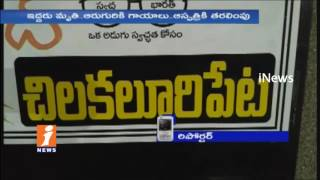 Gottipati Followers Attack Karanam Balaram Followers in Vemavaram | Two Killed | iNews
