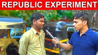 OMG REPUBLIC DAY SOCIAL EXPERIMENT - CAN YOU AFFORD THE LUXURY OF INDEPENDENCE | TamashaBera