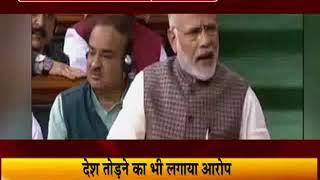 कांग्रेस पर जमकर बरसे पीएम मोदी , कहा कांग्रेस ने देश तोड़ा