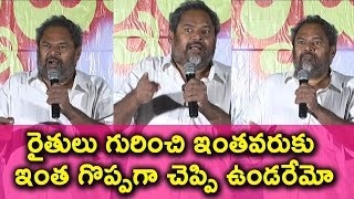 R Narayamurthy Pressmeet about Farmers | Tollywood Latest News | Daily Poster