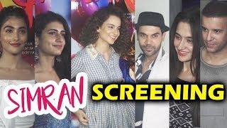 Simran Movie Special Screening   Full HD Video   Kangana Ranaut, Pooja Hedge, Raj Kumar Rao