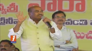 Anantapur MP JC Diwakar Reddy Comments On YS Jagan Mohan Reddy | iNews