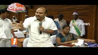 Why Minister Sujay Krishna Ranga Rao Enquiry On Govt Officials ? | Loguttu | iNews