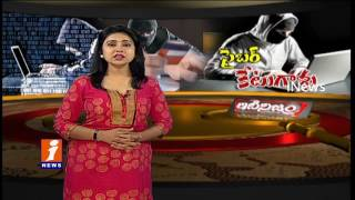 Cyber Crime | Online Scams Used by Cyber Criminals To Trick You | Idhinijam | iNews