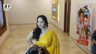 Bhojpuri Film Sawariya Mohe Rang De & Bhagya Na Koi Jaane Grand Trailer & Music Launch
