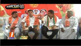 TDP and BJP War in Kadapa | Loguttu | iNews