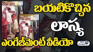 Anchor Lasya Engagement With Manjunath | Lasya Engagement Celebrations | Top Telugu TV