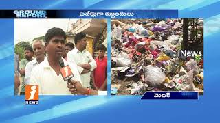 Farmers Concern On Farmers Coordination Committee In karimnagar |Grond Report| iNews