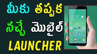 Best Mobile Launcher You should Try Telugu Tech Tuts
