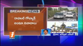 TDP MLC Buddha Venkanna Protest Against Rahul gandhi | Go Back Slogans | In Vijayawada | iNews