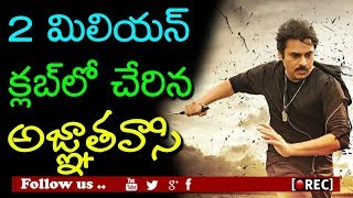 two million dollar telugu movies in overseas l Agnyaathavaasi Eight $2 million flick in Tollywood