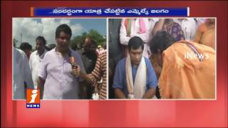 Jalagam Venkat Rao Mana Pragati Yatra Over Kothagudem New District Formation | iNews