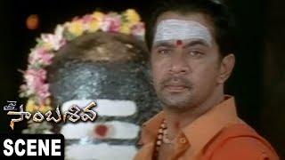 Arjun Gets Surpiced In Temple - Jai Sambhasiva Movie Scenes