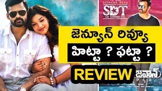Jawan Movie Review and Rating   Jawan Telugu Movie 2016 Review   Telugu Movies Reviews 2017