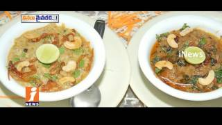 Special Focus On Famous Hyderabadi Haleem | Ramzan Specia  | Idinijam  | iNews