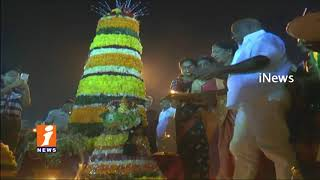 Maha Bathukamma Celebrations in Adilabad | Jogu Ramanna Plays Bathukamma | iNews
