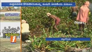 Mission Kakatiya Phase 3 Works Slow Down In Nalgonda | iNews