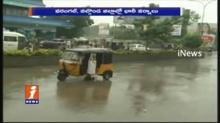 Heavy Rains Disrupts Normal Life In Rajahmundry | iNews