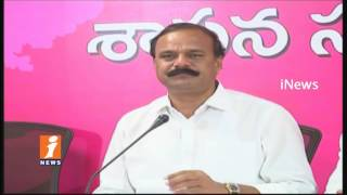 TRS MLC Karne Prabhakar Condemn On Cong MLA Sampath Kumar Comments On KTR | iNews