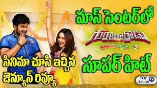 Gunturodu Movie Review | Gunturodu Movie Rating | Manchu Manoj, Pragya Jaiswal | Top Telugu TV